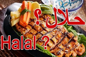 HALAL Certification in Dubai